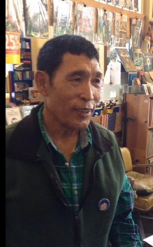 Tsering Thondup