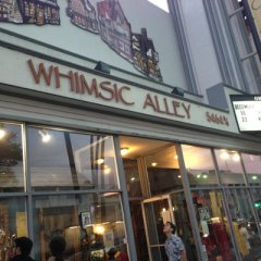 whimsic front